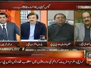 Kamil Ali Agha Bashes PMLN For DisneyLand Project