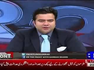 Kamran Shahid Bashing Nawaz & Shabaz Sharif
