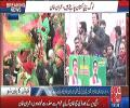 Kaptaan ny Naya Pakistan ka matlab samja diya:-- Watch video