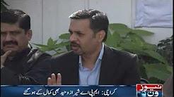 Karachi Another wicket of MQM has fallen