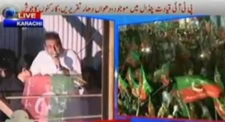 Karachi Kisi Ke Baap Ki Jaagir Nahi, MQM Ki Patang Cut Jayegi - Ali Zaidi Speech in PTI Jalsa
