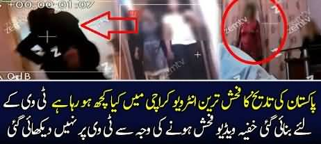 Karachi Main Kya Kuch Ho Raha Hai..?