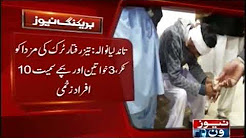 Karachi police arrest 5 terrorists of unconstitutional organization
