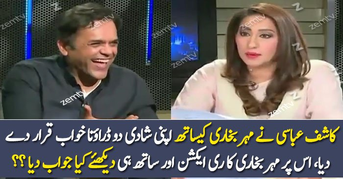 """Kashif Abbasi Declares His Marriage With Mehar Bukhari As A """"Worst Nightmare"""""""