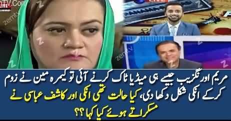 Kashif Abbasi Response On Maryam Aurangzeb Remarks About IK