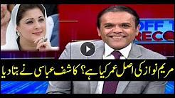 Kashif Abbasi reveals Maryam Nawaz's real age