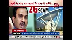 Khabardaar : Greater Message Behind Vijay Rupani As The Face Of Gujarat