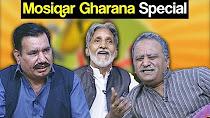 Khabardar Aftab Iqbal 24 September 2017 - Mosiqar Gharana Special - Express News