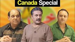 Khabardar Aftab Iqbal 8 September 2017- Canada Special