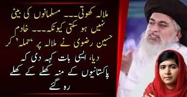 Khadim Hussain Rizvi Blasts on Malala Yousufzai