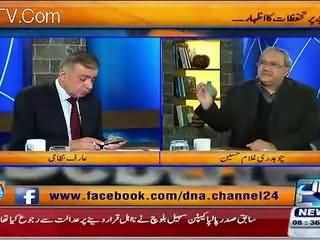 Khawaja Asif Ko Rati Barabar Bhi Sharam He Tou Istifa De Dein, Chaudhry Ghulam Hussain