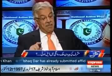 Khawaja Asif Responds to Sheikh Rasheed Suggestion of Airing Panama case Proceedings Live on TV