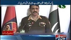 Khawaja Saad Rafiq's statement is uncertain, DG ISPR