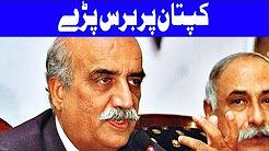 Khursheed Shah Lashes Out on Imran Khan