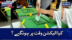 Kia Elections Waqt Per Hongy? - Shahid Khaqan Abbasi