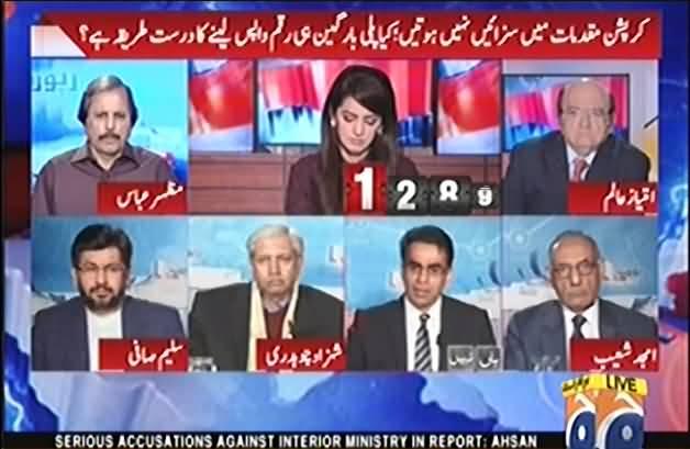 Kia waja thi jo Nawaz Sharif aur Asif Ali Zardari aik dosre sy dhoor hue:- Saleem Safi reveals