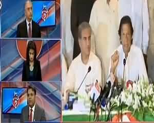 Kya Mulk Badh Raha Hai Election Ki Taraf? - Watch Now