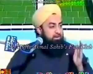 Kya Shab e Mairaj Nabi e Pak ﷺ ne ALLAH ka Deedar kia??? - Mufti Muhammad Akmal