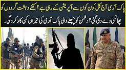 Latest Pak Army Progress Report - Pak army Latest videos - Pakistan Army Chief Qamar Javed Bajwa