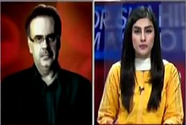 Live With Dr Shahid Masood – 16th January 2018