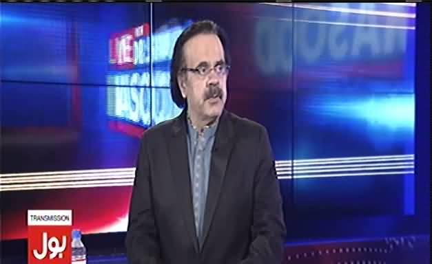 Log muj sy poochtey hai Dr sab aap channel kyn badaltey rehty hai: - Dr Shahid Masood reveals