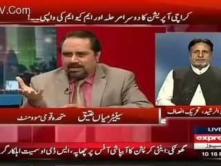 Look how MQM's Mian Ateeq ignored the question of Javed Chaudhery and diverted towards Imran Khan?