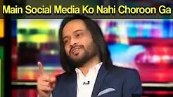 Main Social Media Ko Nahi Choroon Ga - Waqar Zaka