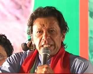Main wazir-e-Azam banu ya na banu , magar mein Allah se kehskhunga ke mene logon ko shahoor diya - Imran Khan