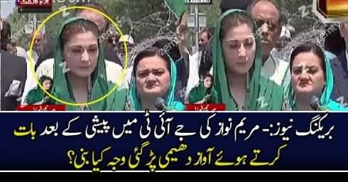 Maryam Nawaz Ki Awaaz Dhimi Par Gaye
