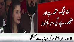 Maryam Nawaz Media Talk - 23 October 2017