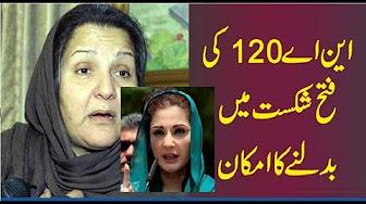 Maryam Nawaz & Nawaz Sharif Arrest Orders Issued After Win Na 120 Election Lahore 18 September 2017