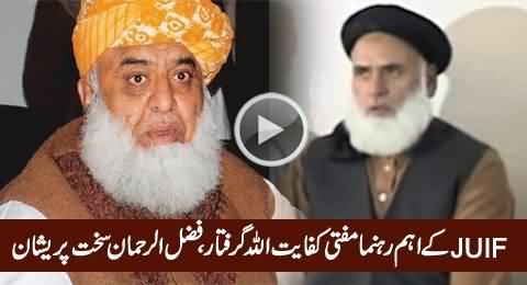 Maulana Fazal-ur-Rehman's Right Hand Mufti Kifayat Ullah Arrested in Chiniot