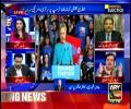 Mazari says Hillary or Trump same for Pakistan