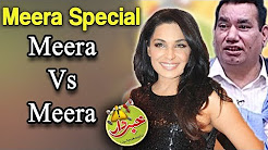 Meera VS Meera In Khabardar - Nasir Chinytoi & Honey Albela - Khabardar Aftab Iqbal
