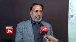 Mehmood ur Rasheed greetings to BOL news on 1st anniversary