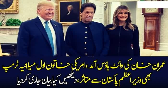 Melania Trump's Tweet About PM Imran Khan