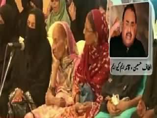 Mere Paas Paise Khatam Ho Gaye, Altaf Hussain Crying Like An Old Widow