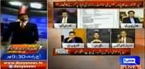 MNA PML-N ky aisy karay hotey hai jesy inhy paisy PM sy mil rehe hai:-- Fawad Chaudhry