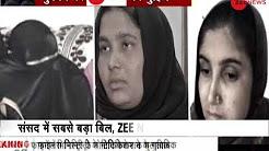 Modi govt to table bill to criminalise Triple Talaq today