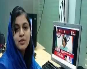 Momina Shiraz Epic Analysis On Sushma Swaraj Speech