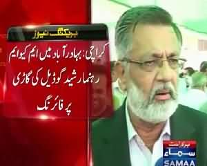 MQM Leader Rasheed Godil Injured in Firing Attack in Karachi