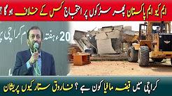 MQM Pakistan on Roads Again
