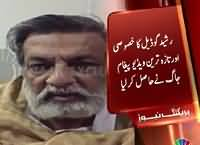 MQM Rashid Godil's Exclusive Video message From Hospital