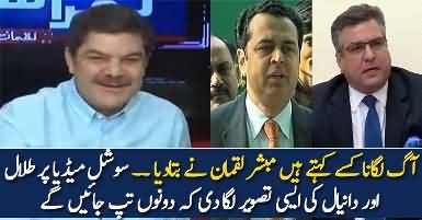 Mubashir Luqman Shares Hilarious Pic Of Talal & Daniyal