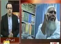 Mufti Nizamuddin Shamzai Ne Osama Aur Mullah Omer ki Pheli Mulaqat Karwai Thi Karachi Mein..Dr Shahid Masood