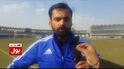 Muhammad Hafeez greetings to BOL news on 1st anniversary