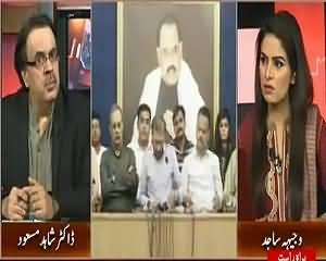 Mujhay Bari Herani Hui Ishrat Ul Ibad Ki Sahibzadi Ki Shadi Main MQM Ne Shirka Nahi Ki Jabke PTI PPP Aur Musharraf Sahab Bhi Gaye Waha Per..!!