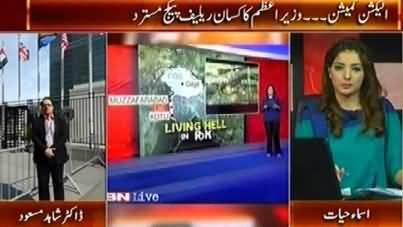 Mujhey Modi se itni ghatiya aur neech harkat ki umeed nahi thi :- Dr.Shahid Masood criticizes Indian govt for making fake video of Azad Kashmir