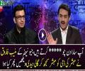 Muneeb Farooq Ab use Mubashir Luqman's Dummy