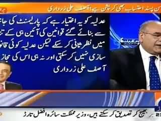 Muqqadas gay India mein hoti hai Pakistan mein nahi - Najam Sethi makes fun of Asif Zardari statement